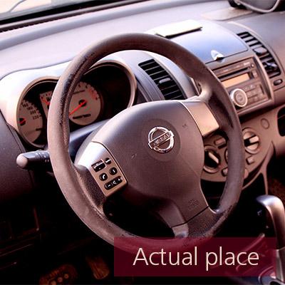 Car horn, internal, Nissan Note