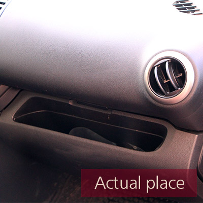 Glove compartment, open and close, Nissan Note