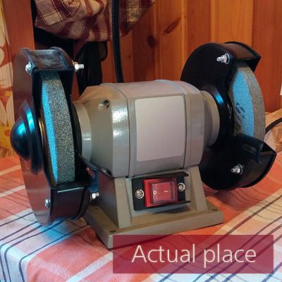 Grinder, sharpening machine (close distance)