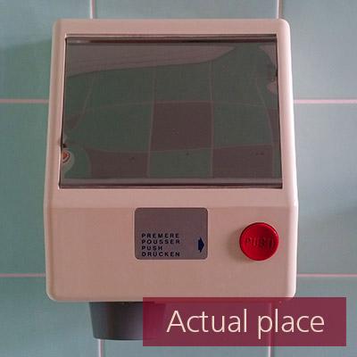 Hand dryer, push button, start, shut off - 01