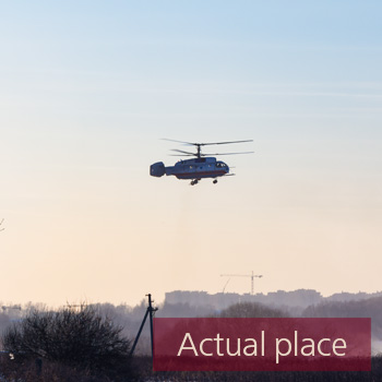 Helicopter distant sound