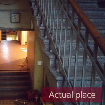 Room tone, hall, corridor, staircase